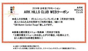 2014_web