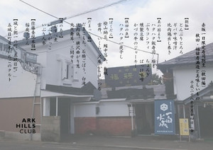20161014